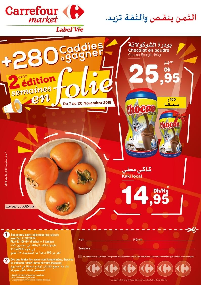 Catalogue Carrefour Market Maroc Novembre 2019 2ème édition